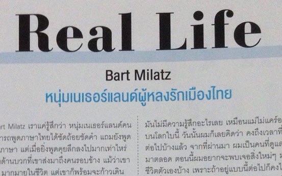 Article in Attitude Thailand