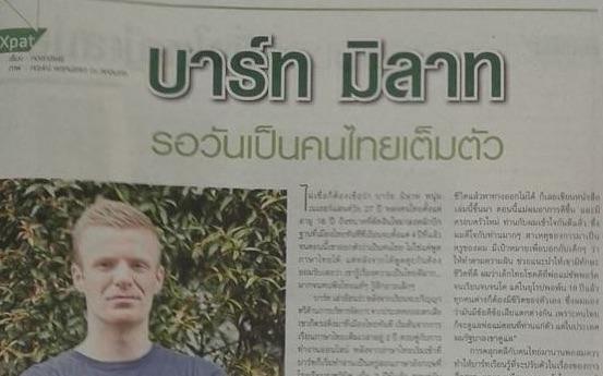 Article in Bangkok Post